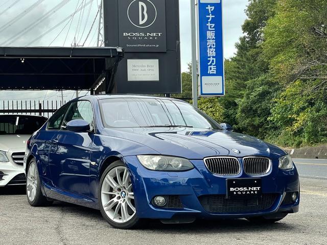 BMW 3シリーズ 335i Mスポーツパッケージ ・1オーナー車・モトーレン・ディーラー整備記録14回・ルマンブルーメタリック/アイボリーレザー・Fパワーシート2メモリー&シートヒータ・コンフォートアクセス・純正HDDナビ・PDC・電動リヤブラインド