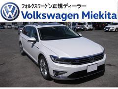 VW パサートGTEヴァリアントアドバンス