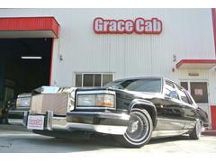 GraceCab グレイスキャブ あなたの最高の1台、一緒に創りましょう! キャデラック フリートウッド ブロアム 最終モデル ハイドロ歴無し TOP張替え済み
