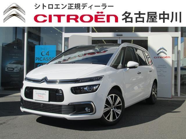 シトロエン シャイン 新車保証継承 元試乗車 ガソリン車