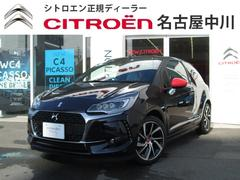 シトロエン DS3カブリオイネス ド ラ フレサンジュ 新車保証継承 特別限定車