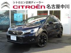 シトロエン DS4クロスバック 新車保証継承 元試乗車 ガソリン車