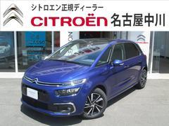 シトロエン C4 ピカソシャイン ブルーHDi 元試乗車 新車保証継承