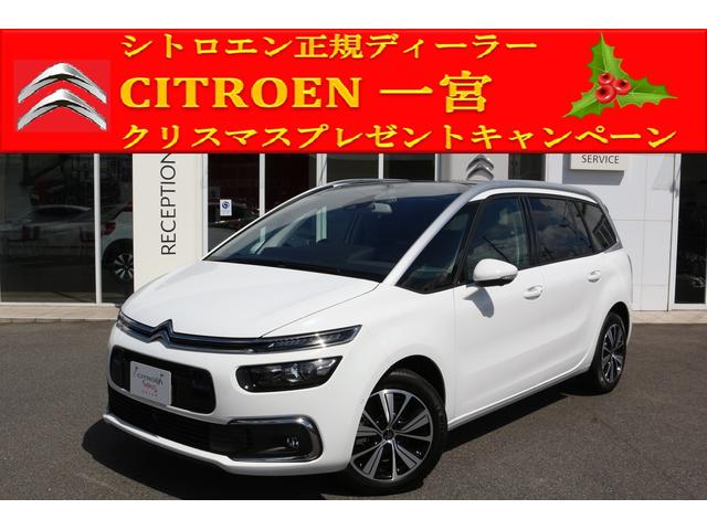 シトロエン WILD BLUE 新車保証継承車