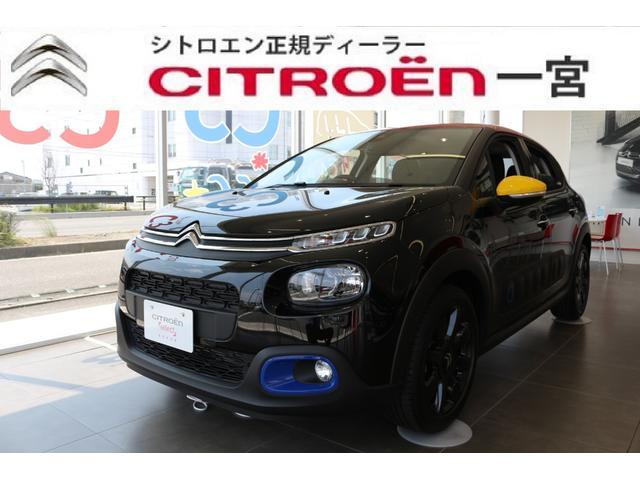 C3(シトロエン) JCC+ 中古車画像