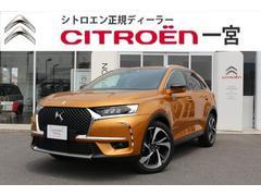 シトロエン DS7クロスバックグランシック ピュアテック 新車保証継承