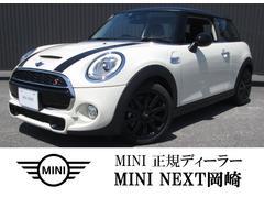 MINIクーパーS LEDペッパーPKG 純正ナビ 正規認定中古車