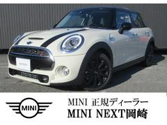 MINIクーパーS ペッパーPKG 純正ナビ 正規認定中古車