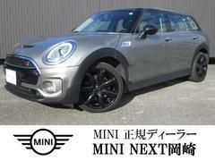 MINIクーパーS クラブマン 純正ナビ LED 正規認定中古車