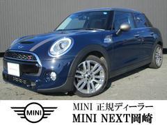 MINIクーパーS セブン 限定仕様車 正規認定中古車