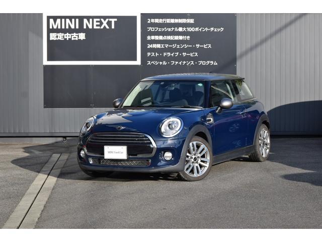 MINI MINI クーパーD セブン 3ドア LEDヘッドライト 純正ナビ 特別仕様車 正規認定中古車