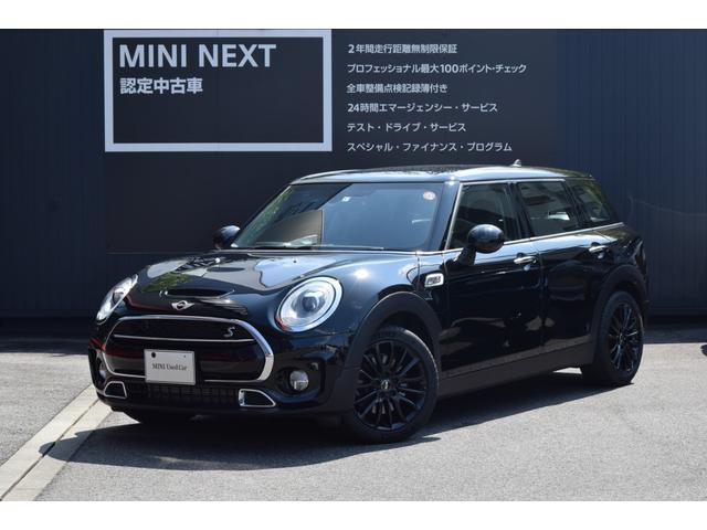 MINI クーパーSD クラブマン 正規認定中古車