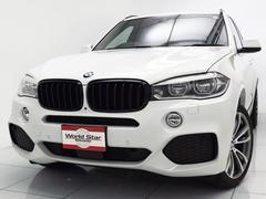 BMW X5xDrive 35d MスポーツPKG  セレクトPKG