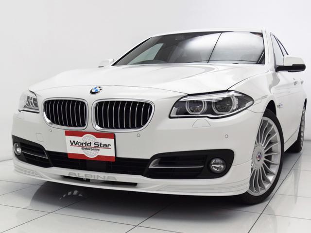 BMWアルピナ ターボ リムジン アダプティブLEDライト サンルーフ