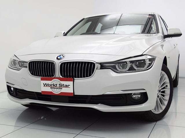 BMW 320d ラグジュアリー ミネラルホワイト LEDライト