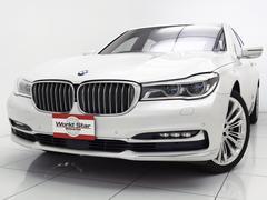 BMW750i デザインピュアエクセレンスPKG サンルーフ