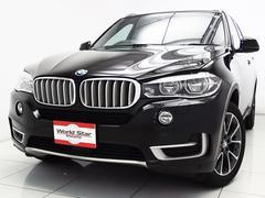 BMW X5xDrive 35i xライン アダプティブLEDライト