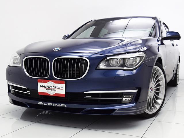 BMWアルピナ ビターボ リムジンオールラッド Rエンターテイメント