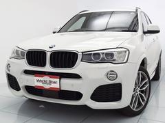 BMW X3xDrive 20d Mスポーツ パノラマサンルーフ 禁煙車