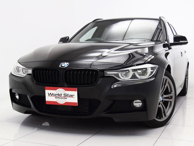 BMW 320dセレブレーションエディション スタイルエッジ