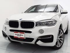 BMW X6xDrive 35i Mスポーツ セレクトPKG