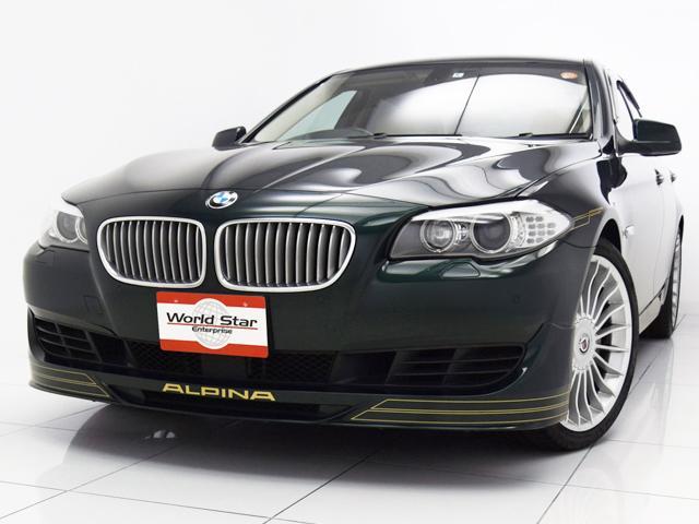 BMWアルピナ ビターボ リムジン ベージュレザー ベンチレーター