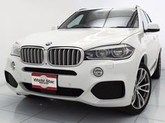 BMW X5xDrive 40e Mスポーツ セレクトP パノラマSR