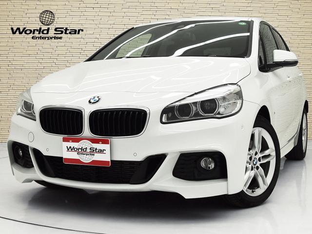 BMW 218dアクティブツアラー Mスポーツ パーキングサポートPKG リヤビューカメラ 前後パークディスタンスコントロール BMWIndividualハイグロスシャドーラインエクステリア 17インチMライトアロイダブルスポークAW 禁煙車