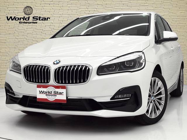 BMW 218dアクティブツアラー ラグジュアリー 電動パノラマSR パーキングサポートPKG コンフォートPKG アドバンストアクティブセーフティPKG ブラックダコタレザーシート シートH LEDヘッドライト ドライビングアシストプラス 禁煙車