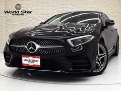 CLSクラスCLS220d スポーツ エクスクルーシブパッケージ ガラススライディングルーフ 360°カメラ AMGスタイリングPKG AMG19インチ5ツインスポークAW ヘッドアップディスプレイ ブルメスターサウンド ベンチレーター アンビエントライト 禁煙車
