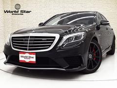 SクラスS63 4マチック ロング AMGダイナミックPKG フルレザー仕様 ヘッドアップディスプレイ AMGドライバーズPKG AMGパフォーマンスステアリング AMG20インチ10スポークAW パノラマSR ブラックナッパレザーシート エアバランスPKG