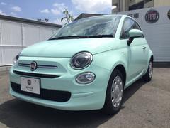 フィアット 500ツインエア ポップ 試乗車 新車保証継承