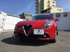 アルファロメオ ジュリエッタスーパー 2DINナビ ETC 元試乗車 新車保証