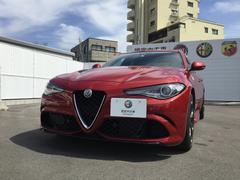 アルファロメオ ジュリアクアドリフォリオ510馬力 右ハンドル試乗車 新車保証継承