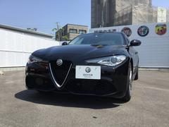 アルファロメオ ジュリアヴェローチェ 左ハンドルAT四輪駆動 元試乗車 新車保証継承
