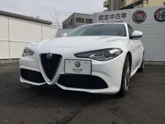 アルファロメオ ジュリアヴェローチェ右ハンドル・レザーシート・元試乗車・新車保証継承