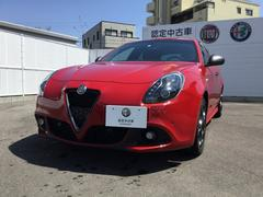 アルファロメオ ジュリエッタヴェローチェ 左ハンドル 2DINナビ元試乗車 新車保証継承