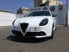 アルファロメオ ジュリエッタヴェローチェ 2DINナビ ETC 元試乗車 新車保証継承