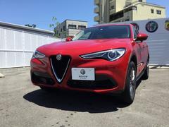 アルファロメオ ステルヴィオ2.0ターボ Q4ラグジュアリーパッケージ元試乗車 新車保証