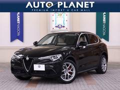アルファロメオ ステルヴィオファーストエディション 限定車 ETC 元試乗車 新車保証