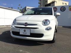 フィアット 5001.2 ポップ 元試乗車 新車保証 認定中古車保証付