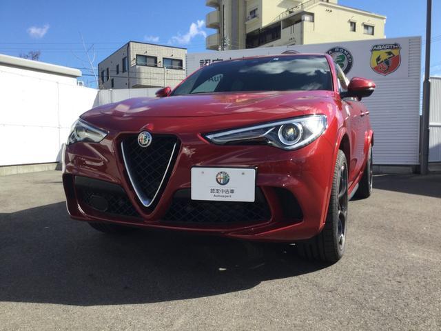 アルファロメオ クアドリフォリオ 元試乗車 認定中古車保証