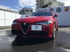 アルファロメオ ジュリアヴェローチェメンテナンスパック付ETC元試乗車認定中古車保証