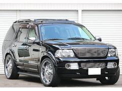 フォード エクスプローラーリミテッド 限定車 ファイナルモデル フルカスタム 4WD