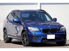 X1xDrive 20i Mスポーツ 1オーナー AWD 地デジ Bカメラ Bluetooth 18インチAW ETC Mエアロダイナミクスパッケージ レザーステアリング グレーシャドークロス アルカンターラコンビシート
