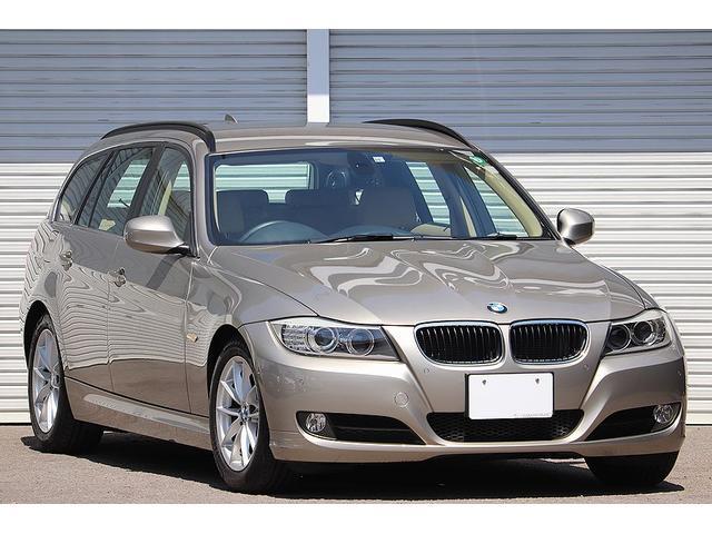 BMW 320iツーリング ハイラインパッケージ 後期LCI 最終モデル オーダーカラー コンフォートアクセス スマートキー プロジェクターヘッド LEDテール 前後コーナーセンサー ベージュレザー シートヒーター パワーシート iDrive