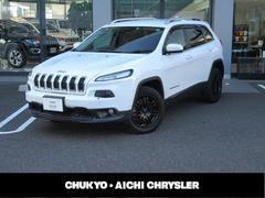 クライスラージープ チェロキーロンジチュード 4WD 認定中古車2年