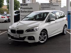 BMW218iグランツアラー Mスポーツ  ACC HUD
