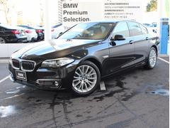 BMW523iラグジュアリー セーフティーパッケージ