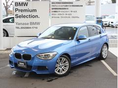 BMW120i Mスポーツ 社外地デジ